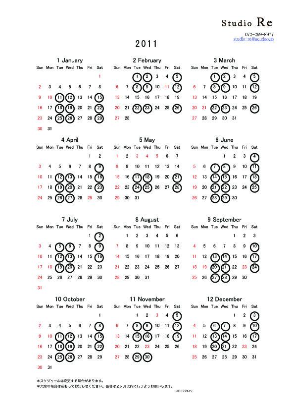 2011 schedule